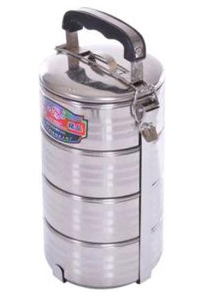 Термос ланч - бокс STENSON ST-11886 4ШТ