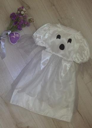 Милое платье для симпатичного привидения на хэллоуин