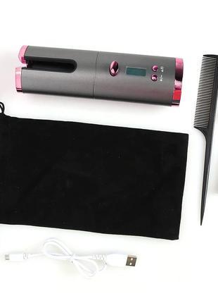 Беспроводной автоматический стайлер для завивки волос HBMH