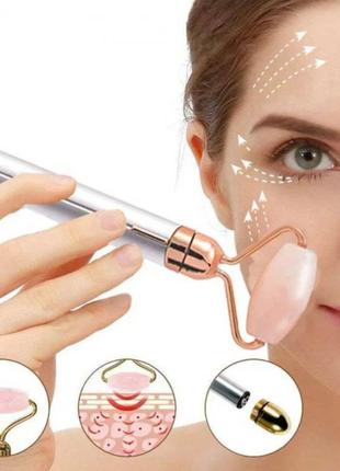Кварцевый массажер для лица Flawless Facial Roller Massager ART-3