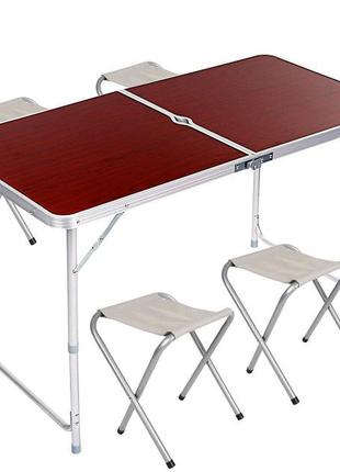 Раскладной стол и 4 стульчика для пикника туристических походов