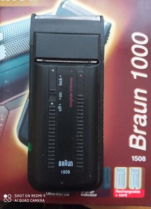 Электробритва BRAUN 1000