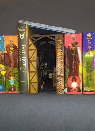 """Декор для книжной полки """"Косая Аллея"""" (Knockturn Alley Book Nook)"""