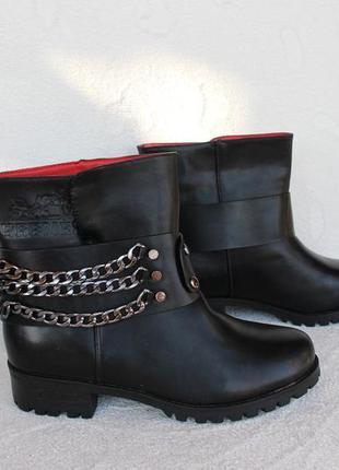Зимние ботинки 41размера на низком ходу
