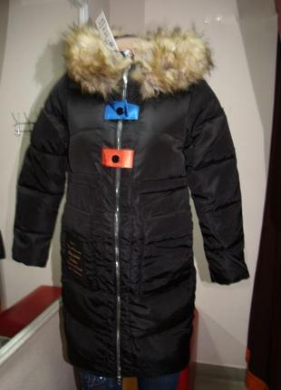 Куртка женская стильная зима размер :м
