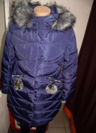 Куртка женская стильная зима размер :l
