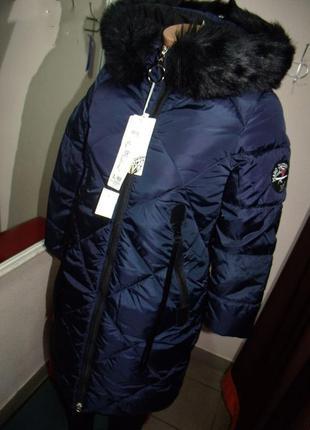 Куртка женская стильная зима размер :l,