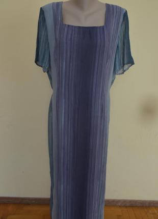 Шикарное элегантное длинное платье