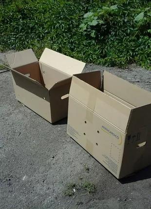 Ящики коробки для перезда гофрокартон