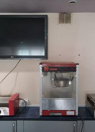Оборудование для приготовления попкорна.