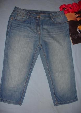 Женские шорты джинсовые размер 48 / 14 с помятостью бриджи дли...