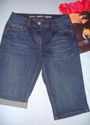 Женские шорты джинсовые размер 42-44 / 8-10 длинные темные