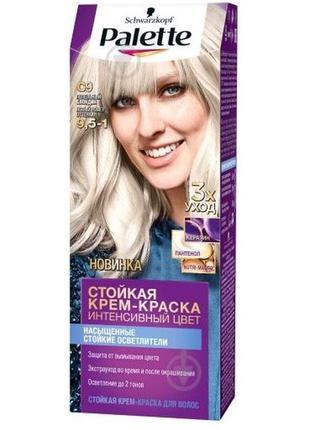 Стойкая крем-краска для волос palette интенсивный цвет 9,5-1 п...