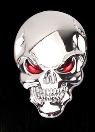 Наклейка-эмблема 3D «Череп» для автомобиля, хромированный метал.