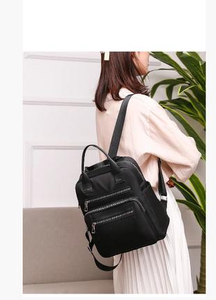 Рюкзак женский городской из нейлоновой ткани