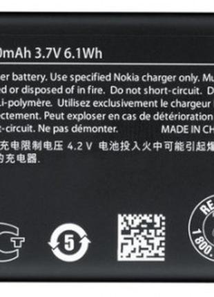 Аккумулятор Nokia BP-5T (Lumia: 820 / 825) 1650 mAh