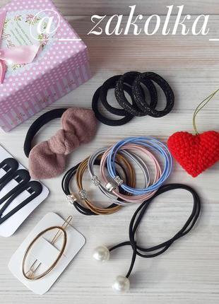 Подарочный набор украшений для волос, заколки, резинки