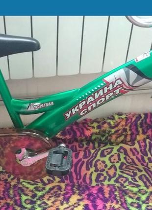 Велосипед детский 20с