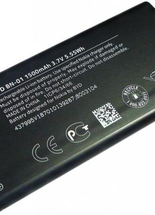Аккумулятор Nokia BN-01 X Dual SIM 1500 mAh