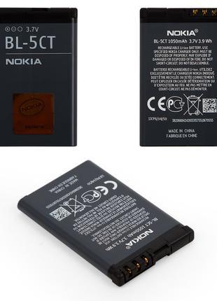 Аккумулятор Nokia BL-5CT (6303 / C8 / C5 / C6-01) 1050 mAh