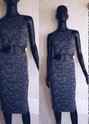 Стильный костюм топ и юбка