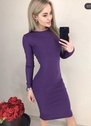 Фиолетовое платье миди из плотной ткани