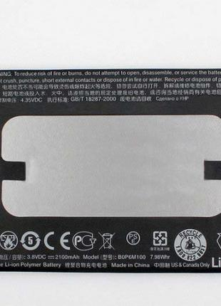 Аккумулятор HTC BOP6M100 One M8 mini / One mini 2 2100 mAh