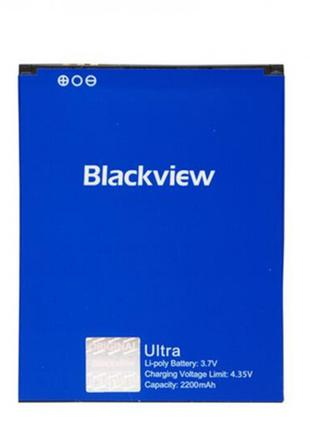 Аккумулятор Blackview A6 Ultra 2200 mah