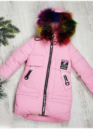 Зимняя теплая куртка для девочки р.116-140