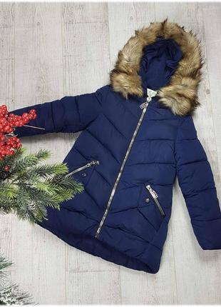 Зимняя теплая синяя куртка