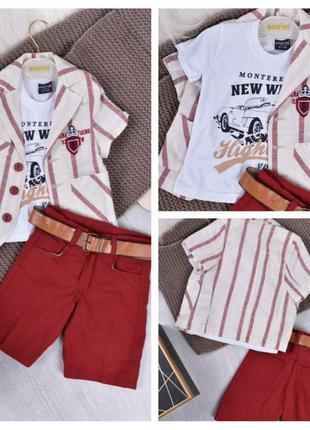 (star)new(star)  модний костюмчик 3-ка для маленького джентель...