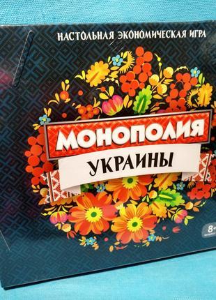 """Гра LUX 7008 (укр/рос) """"Монополія України"""", в кор-ці 34см-28,8см-"""