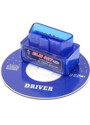 Акция! V1.5 ELM327 Адаптер сканер Bluetooth/Wi-Fi OBD2 NEW