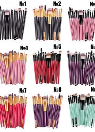 Акция! Кисти для макияжа набор 15 шт разные цвета