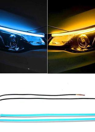 Ходовые огни с бегущим поворотом гибкие Led ДХО на фару 60см