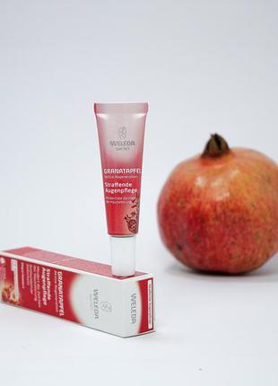 Гранатовый крем-лифтинг для кожи вокруг глаз