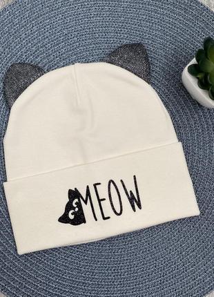 Шапка трикотаж с ушками meow 48-52