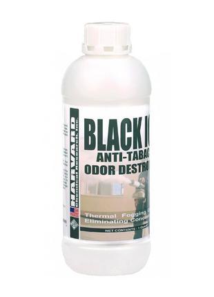 Устранение запахов Harvard Odor Destroyer Black Ice (Черный лед)