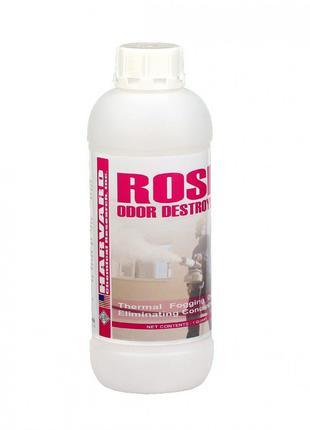 Жидкость для сухого тумана Harvard Odor Destroyer Rose (Роза)