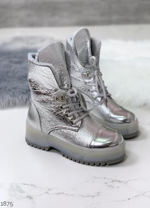 Серебристые ботинки мартинсы,высокие зимние ботинки на грубой ...