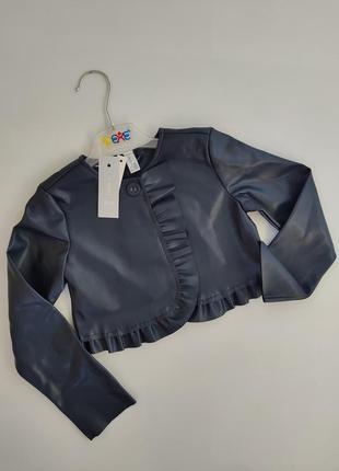 Куртка болеро с рюшами синяя из эко кожи idexe (италия), 116 с...