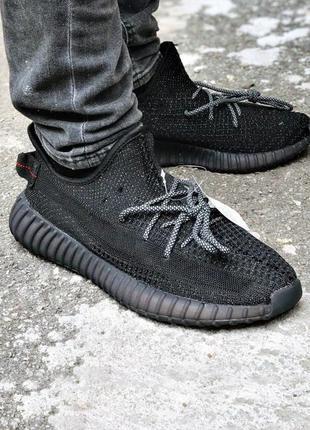 Кроссовки мужские adidas yeezy boost 350 v2 черные / кросівки ...
