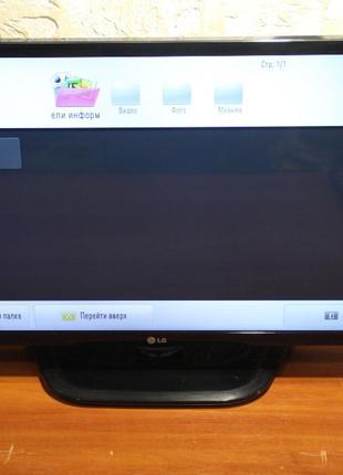 """32"""" LED LG 32LN548C. 1366x768 (HD Ready), USB, T2, HDMI"""