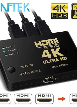 Разветвитель HDMI сплиттер на 3 порта + кабель HDMI 20 м