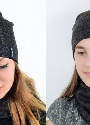Комплект шапка на флисовой подкладке и хомут цвет черный меланж
