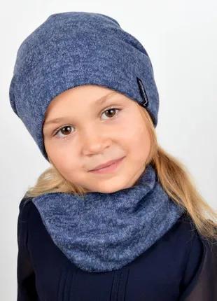Комплект шапка на флисовой подкладке и хомут, цвет синий меланж