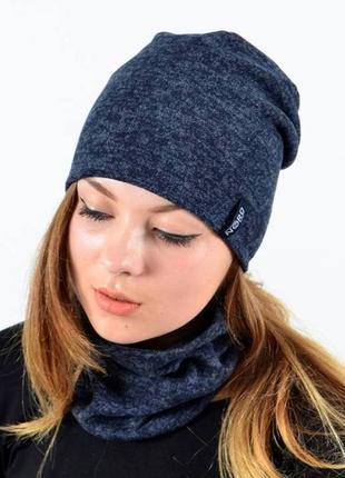 Комплект шапка на флисовой подкладке и хомут, цвет синий
