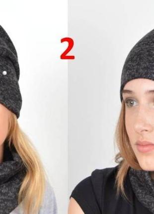 Комплект для детей и подростков черный цвет, шапка и хомут
