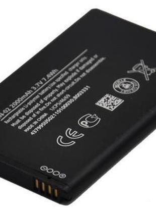 Аккумулятор Nokia BN-02 (XL Dual Sim RM-1030 / RM-1042) 2000 mAh