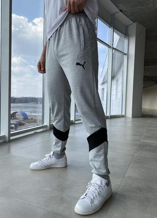Спортивные мужские штаны на манжете puma